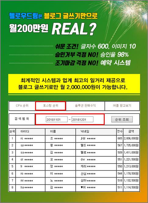 회원탄생팝업2.jpg